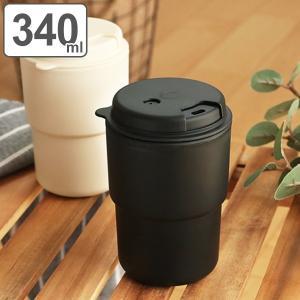タンブラー 340ml フタ付き コップ 二重構造 プラスチック製 ( 食洗機対応 ダブルウォール マイボトル 蓋付き ) colorfulbox