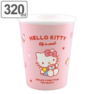 コップ タンブラー 320ml ハローキティ プラスチック 食器 NATSUKASHI HELLO KITTY キャラクター ( メラミン キティ カップ 樹脂製 メラミン食器 ) colorfulbox