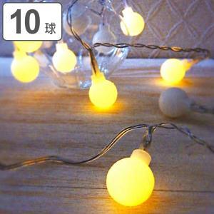 ガーランド ライト 2WAY LEDフラッシュライト フロストボール 10球 ( デコレーション ライト LED )|colorfulbox