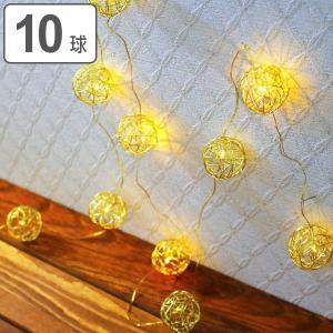 ガーランド ライト 2WAY LEDフラッシュライト ワイヤーボール 10球 ( デコレーション ライト LED ) colorfulbox