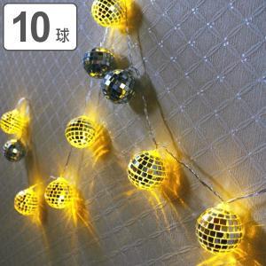 ガーランド ライト 2WAY LEDフラッシュライト ミラーボール 10球 ( デコレーション ライト LED )|colorfulbox