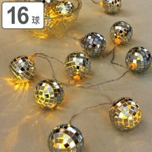 ガーランド ライト 2WAY LEDフラッシュライト ミラーボール 16球 ( デコレーション ライト LED )|colorfulbox