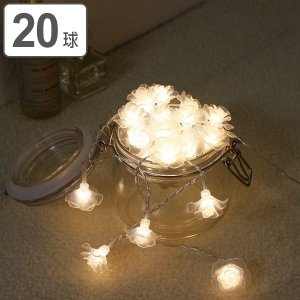 ガーランド ライト LEDスイッチライト ローズ 20球 ( デコレーション イルミネーション LED )|colorfulbox