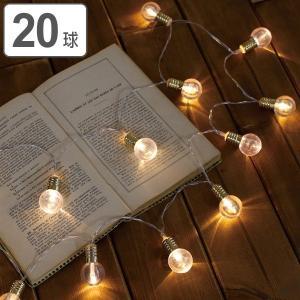 ガーランド ライト LEDスイッチライト クラシックバルブ 20球 ( デコレーション イルミネーション LED )|colorfulbox