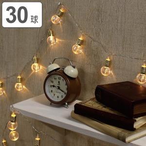 ガーランド ライト LEDスイッチライト クラシックバルブ 30球 ( デコレーション イルミネーション LED )|colorfulbox