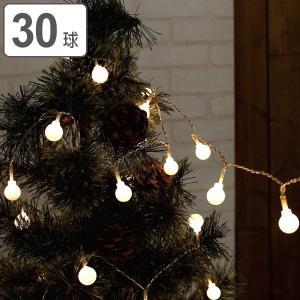ガーランド ライト LEDスイッチライト フロストボール 30球 ( デコレーション イルミネーション LED )|colorfulbox