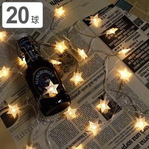 ガーランド ライト LEDスイッチライト スター 20球 ( デコレーション イルミネーション LED )|colorfulbox
