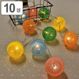 ガーランド ライト LEDスイッチライト コットンボール 10球 ( デコレーション イルミネーション LED )|colorfulbox