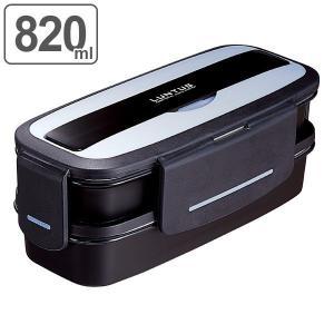 特価 お弁当箱 2段 ランタス 4点ロック 820ml ランチボックス ( 大容量 男子 レンジ対応 スリム コンパクト 食洗機対応 )|colorfulbox