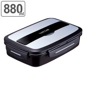 特価 お弁当箱 1段 ランタス 4点ロック 880ml ランチボックス ( 大容量 男子 レンジ対応 食洗機対応 )|colorfulbox