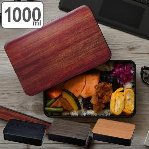 お弁当箱 1段 黒檀 1000ml ランチボックス メンズ ( 弁当箱 レンジ対応 食洗機対応 木目調 和風 大容量 ) colorfulbox