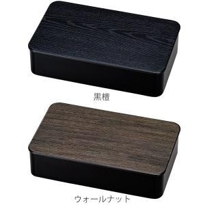 お弁当箱 1段 黒檀 1000ml ランチボックス メンズ ( 弁当箱 レンジ対応 食洗機対応 木目調 和風 大容量 ) colorfulbox 02