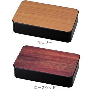お弁当箱 1段 黒檀 1000ml ランチボックス メンズ ( 弁当箱 レンジ対応 食洗機対応 木目調 和風 大容量 ) colorfulbox 03