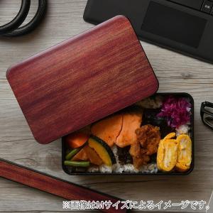 お弁当箱 1段 黒檀 1000ml ランチボックス メンズ ( 弁当箱 レンジ対応 食洗機対応 木目調 和風 大容量 ) colorfulbox 05