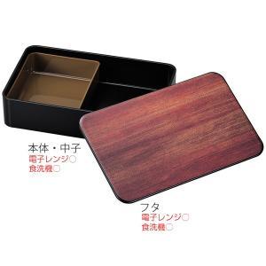 お弁当箱 1段 黒檀 1000ml ランチボックス メンズ ( 弁当箱 レンジ対応 食洗機対応 木目調 和風 大容量 ) colorfulbox 07
