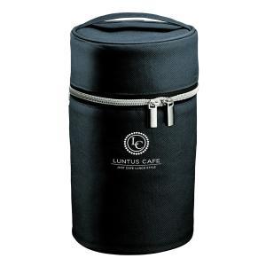 専用バッグ 保温バッグ HLB-B1050CS専用 1050ml用 ( 保温 ランチバッグ お弁当袋 お弁当バッグ ケース )|colorfulbox