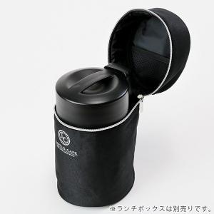 専用バッグ 保温バッグ HLB-B1050CS専用 1050ml用 ( 保温 ランチバッグ お弁当袋 お弁当バッグ ケース )|colorfulbox|03