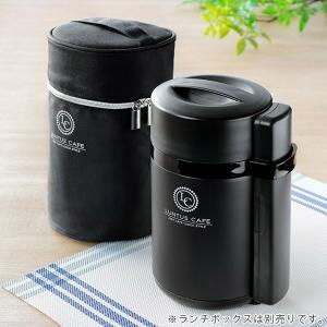 専用バッグ 保温バッグ HLB-B1050CS専用 1050ml用 ( 保温 ランチバッグ お弁当袋 お弁当バッグ ケース )|colorfulbox|04