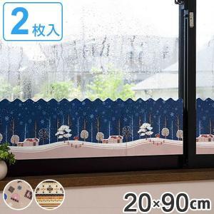 結露シート 窓に貼る結露吸水シート 2枚組 20cm ( 結露テープ 結露防止 結露取り )|colorfulbox