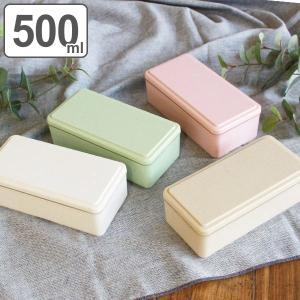 お弁当箱 1段 保冷剤一体型 GEL-COOL ジェルクール スクエア ジェラート SG 500ml ( 保冷剤 保冷 弁当箱 食洗機対応 レンジ対応 ランチボックス おすすめ )|colorfulbox