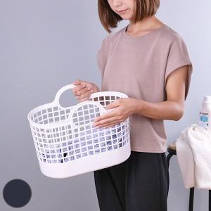 ランドリーバスケット タウンバスケットミニ LBB-16C バイオプラスチック配合 ( 洗濯かご バスケット ランドリーバッグ ライクイット )|colorfulbox
