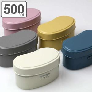お弁当箱 2段 HANGO LUNCH 500ml ランチボックス ( 弁当箱 アウトドア 日本製 レンジ対応 食洗機対応 おすすめ ) colorfulbox