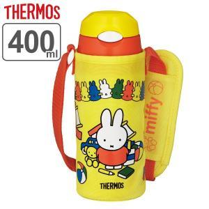 水筒 サーモス thermos ステンレス ミッフィー 真空断熱ストローボトル 400ml FHL-...