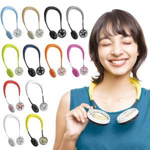 扇風機 携帯 首掛け ダブルファン Wfan 携帯扇風機 充電式 暑さ対策 熱中症対策 ( ハンディ USB アウトドア )|colorfulbox