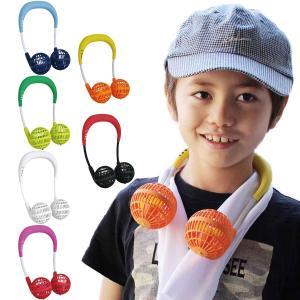 扇風機 携帯 首掛け 子供用 ダブルファン Wfan キッズ 携帯扇風機 乾電池式 暑さ対策 熱中症対策 ( ハンディ アウトドア 子ども用 )|colorfulbox