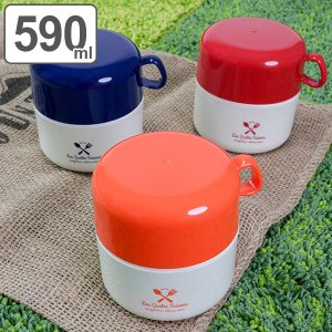 お弁当箱 2段 カップランチ キャトル・セゾン 590ml ランチボックス ( カップ付 弁当箱 レンジ対応 食洗機対応 日本製 おすすめ )|colorfulbox