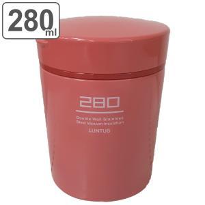 特価 保温弁当箱 スープジャー ランタス スープボトル 保温 保冷 280ml ( フードポット 弁当箱 お弁当箱 ランチボックス ステンレス おすすめ )|colorfulbox