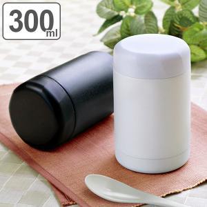スープジャー 保温弁当箱 MIPフードポット 300ml ランチボックス ( 保温 保冷 弁当箱 フードポット スープ おすすめ )|colorfulbox