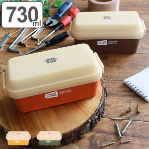 お弁当箱 2段 STORAGE カラー 730ml ランチボックス ( 弁当箱 食洗機対応 レンジ対応 おしゃれ おすすめ おすすめ )|colorfulbox