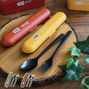 コンビセット STORAGE スプーン フォーク カトラリーセット 18cm ( カトラリー スプーン&フォーク コンビ 携帯用カトラリー )|colorfulbox