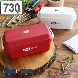お弁当箱 2段 STORAGE ストレージランチ 730ml ランチボックス ( 弁当箱 食洗機対応 レンジ対応 おしゃれ おすすめ おすすめ )|colorfulbox