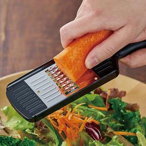 スライサー 食洗機対応 キッチンバー ミニ千切り ( 千切り器 せん切り器 千切りスライサー )