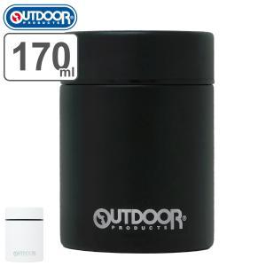 弁当箱 保温弁当箱 フードポット スープジャー アウトドアプロダクツ ポケミニスープポット 170ml ( 保温 保冷 スープポット ランチボックス おすすめ )|colorfulbox