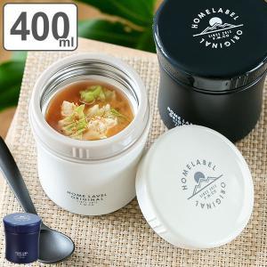 フードポット スープジャー 保温弁当箱 ホームレーベル フードマグ 400ml 弁当箱 ( スープボトル スープポット ランチジャー 保温 保冷 )|colorfulbox