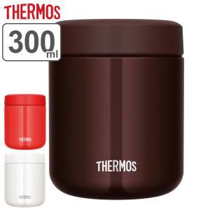 フードポット サーモス THERMOS 真空断熱スープジャー クリックオープン 300ml JBR-300 ( スープジャー 保温 保冷 弁当箱 ランチボックス )|colorfulbox