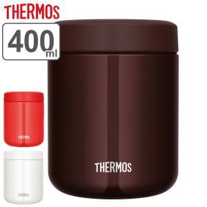 フードポット サーモス THERMOS 真空断熱スープジャー クリックオープン 400ml JBR-400 ( スープジャー 保温 保冷 弁当箱 ランチボックス )|colorfulbox