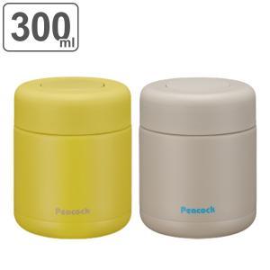 保温弁当箱 スープジャー フードポット ステンレスフードジャー 300ml ( 保冷 保温 弁当箱 スープポット お弁当箱 )|colorfulbox