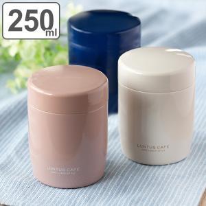 弁当箱 フードポット スープジャー ランタス スープボトル S 250ml ( スープポット フードポット 保温 保冷 スープ お弁当箱 )|colorfulbox
