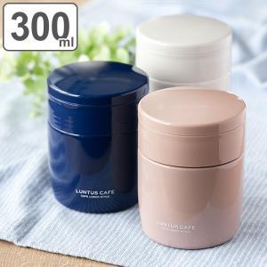 弁当箱 フードポット スープジャー ランタス スープボトル M 300ml カトラリー付き ( スープポット スプーン付き フードポット 保温 保冷 スープ お弁当箱 )|colorfulbox