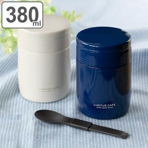 弁当箱 フードポット スープジャー ランタス スープボトル L 380ml カトラリー付き ( スープポット スプーン付き フードポット 保温 保冷 スープ お弁当箱 )|colorfulbox
