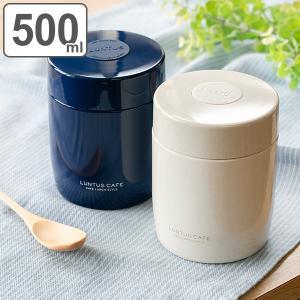 弁当箱 フードポット スープジャー ランタス スープボトル 500ml ( スープポット フードポット 保温 保冷 スープ お弁当箱 )|colorfulbox