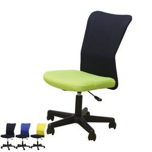 オフィスチェア 座面高41〜50cm オフィス チェア 椅子 デスクチェア 高さ調整 メッシュ素材 ...