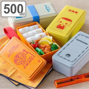 お弁当箱 1段 500ml 保冷剤一体型 GEL-COOL スクエアSG レトロ文具 ( 弁当箱 ランチボックス 食洗機対応 レンジ対応 日本製 女子 )|colorfulbox