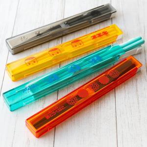 箸箱セット 箸 箸箱 18cm レトロ文具 ( 食洗機対応 お箸 はし箱 カトラリー 日本製 )|colorfulbox