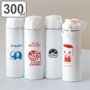 水筒 マグ 300ml レトロ文具 ワンプッシュボトル ( 保温 保冷 直飲み マグボトル ステンレスボトル ダイレクトボトル )|colorfulbox