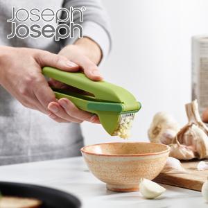 Joseph ジョセフジョセフ クリーンフォース ガーリックプレス 食洗機対応 ( にんにく絞り器 ...